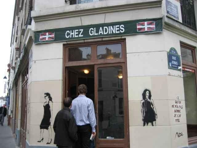 Photo of أفضل المطاعم الفرنسية الرخيصة والممتعة