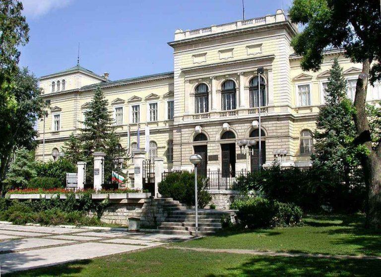 متحف فارنا الأثريVarna Archaeological Museum
