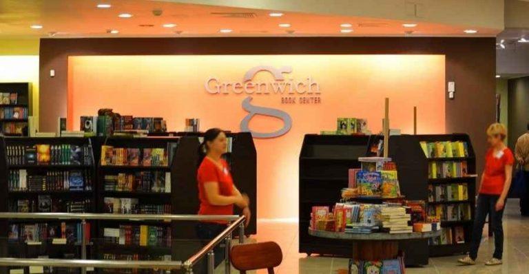 مركز بلغاريا غرينتش للكتابGreenwich Book Center