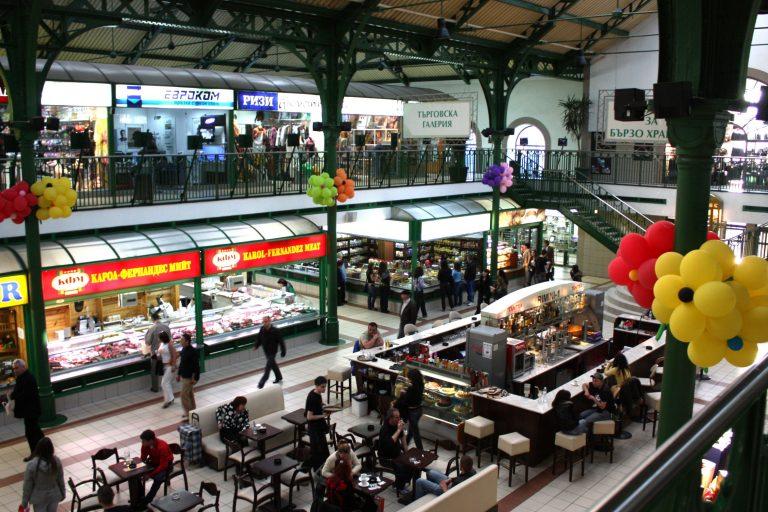 قاعة سوق صوفيا المركزيةCentral Sofia Market Hall