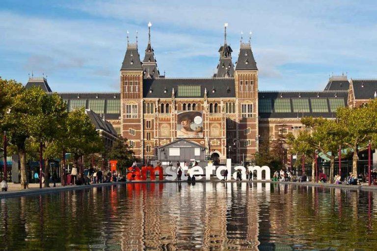 متحف ريكزThe Rijksmuseum