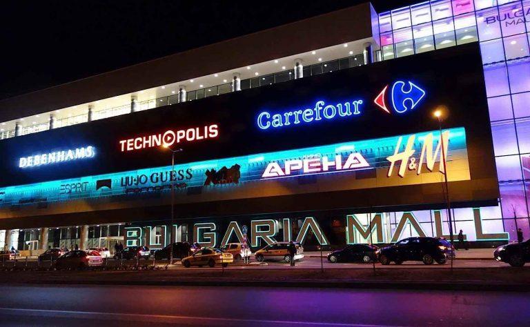 التسوق في بلغاريا