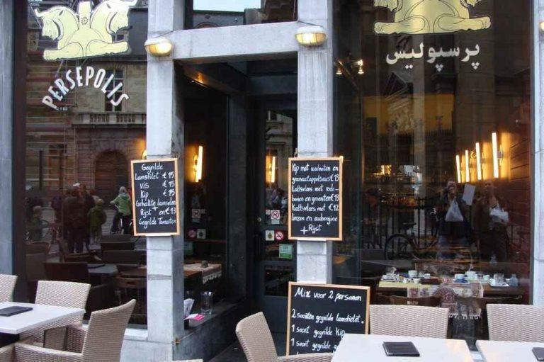 مطعم بيرسيبوليس بلجيكاpersepolis restaurant belgium