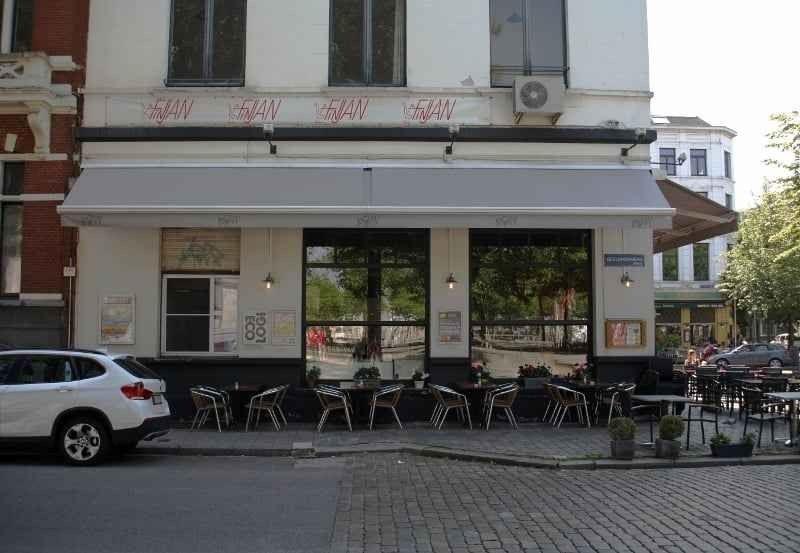 مطعم فنجان بلجيكاfinjan restaurant