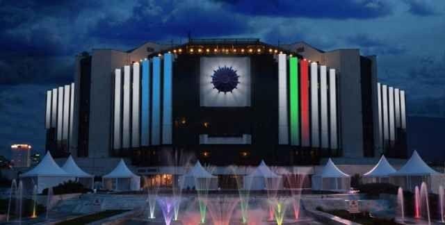 قصر صوفيا الوطني للثقافةThe National Palace Of Culture