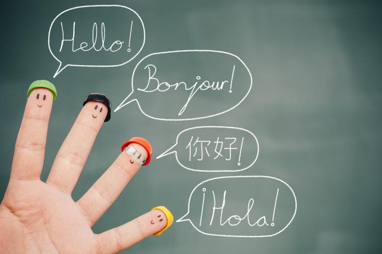 اللغاتLanguages