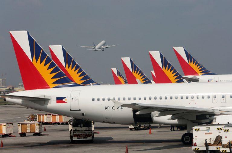 الطيران الفلبيني الاقتصادي