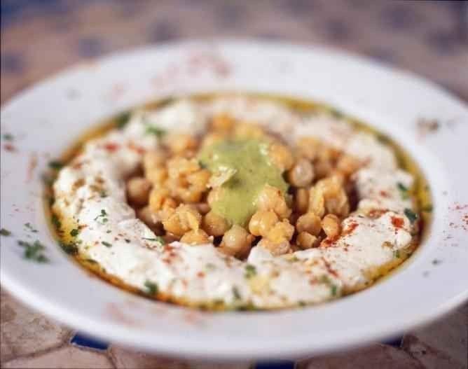 حمص بلاس Hummus' Place