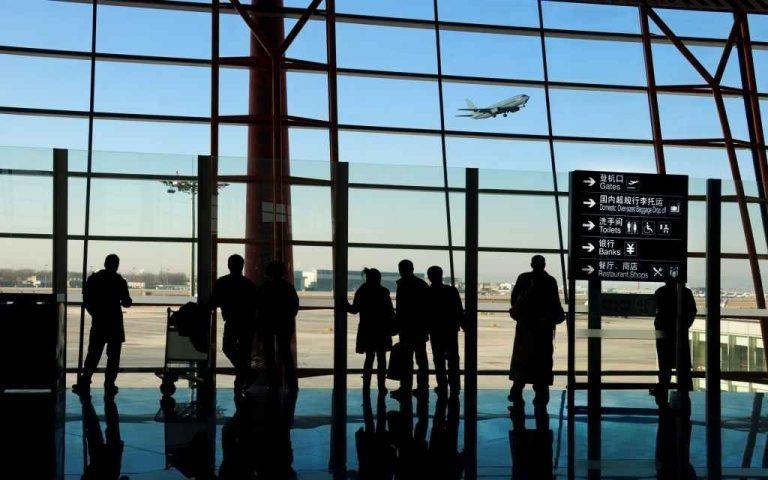 مطارات تركيا
