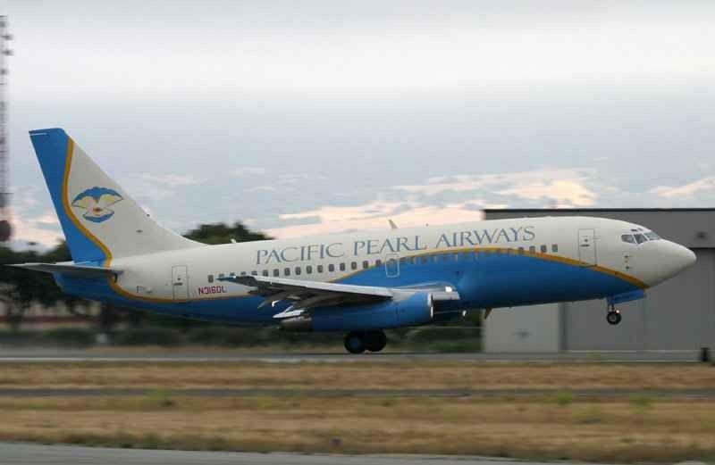 خطوط باسيفيك بيرل الجويةPacific Pearl Airways