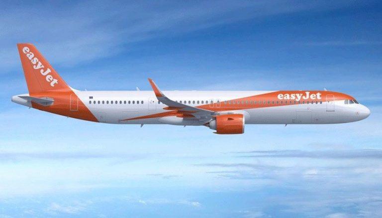 إيزي جيت للطيرانEasyJet