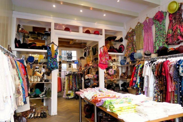 اسواق هولندا للملابس