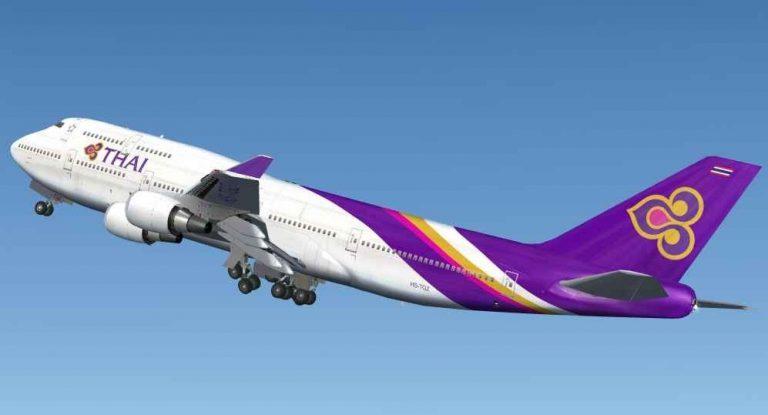 الخطوط الجوية الدولية التايلانديةThai Airways International
