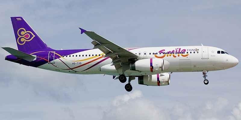الخطوط الجوية تايلاند سمايل Thai Smile