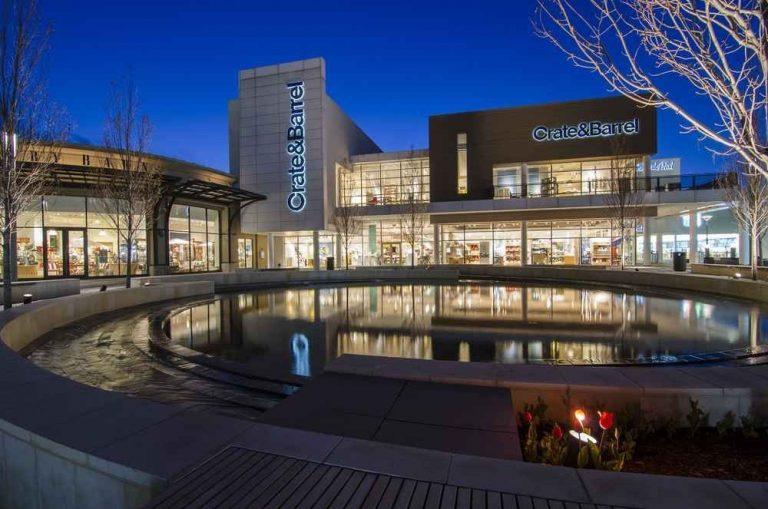 أوكبروك سنتر Oakbrook Center