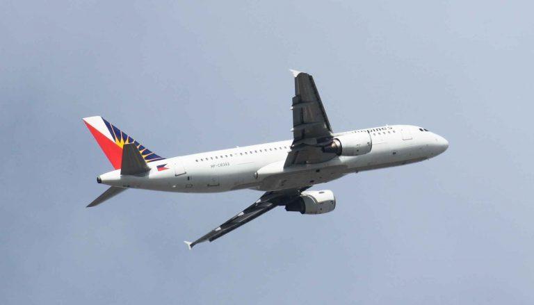 الخطوط الجوية بال إكسبريس الفلبين Pal Express