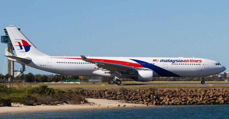 الخطوط الجوية الماليزيةMalaysia Airlines