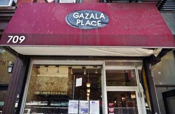 غزالة بلاس Gazala's Place