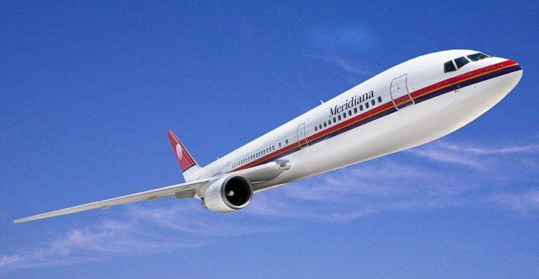 الخطوط الجوية ميريدياناMeridiana