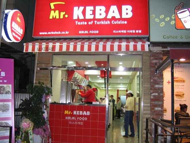مطعم مستر كباب Mr Kebab