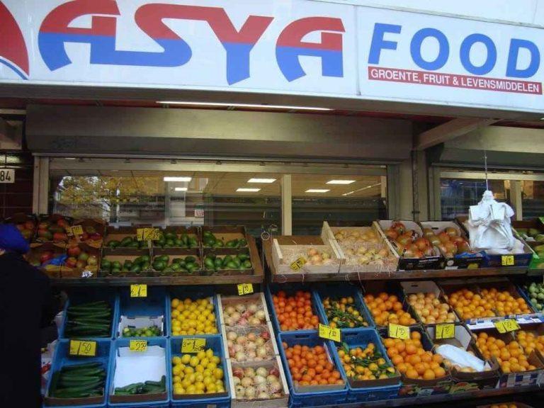 آسيا فود أمستردامAsya Food Amsterdam