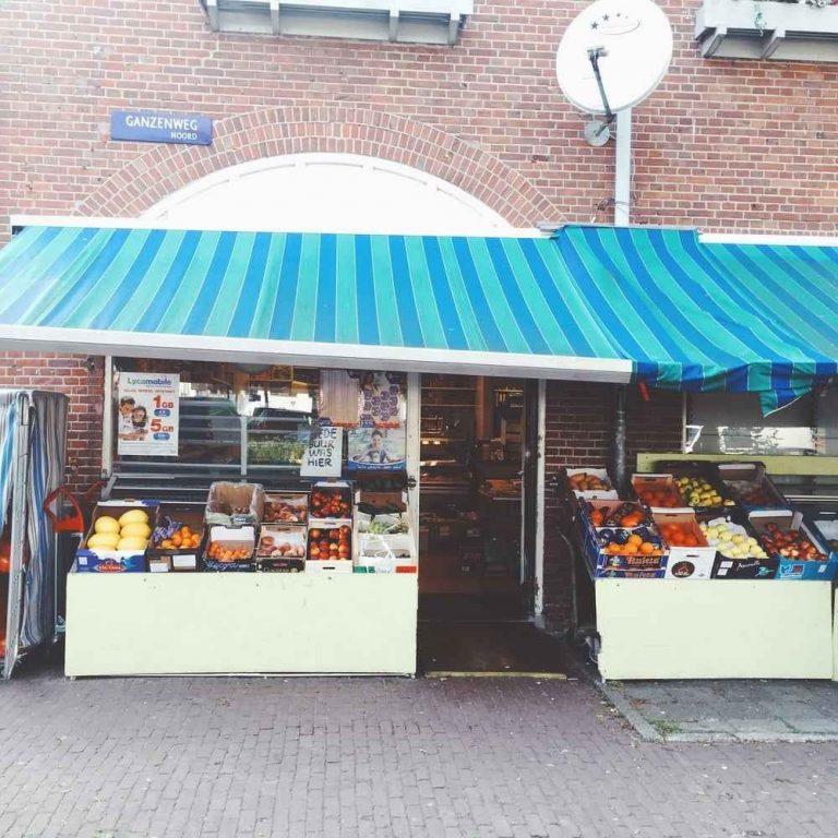 الايمان سوبر ماركت أمستردام Al Iman Supermarkt amsterdam