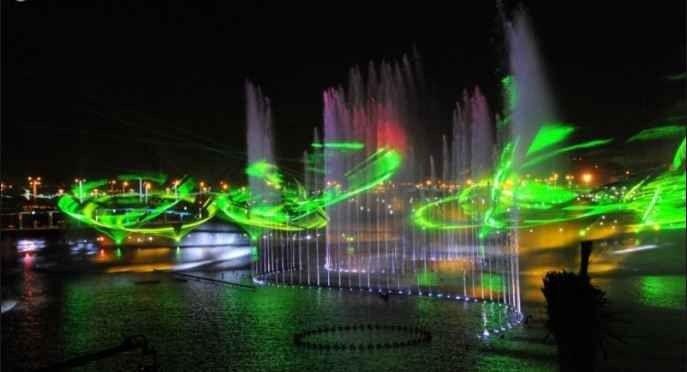 منتزه الردفAl Rudaf Park