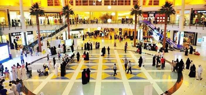 غرناطة مولGranada Mall