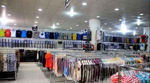 أسواق الراجحيAl Rajhi Markets