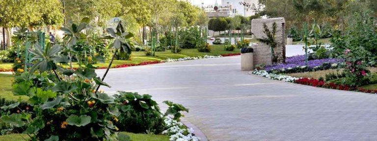 منتزه الياسمين الثمامة Al Yasmin Park