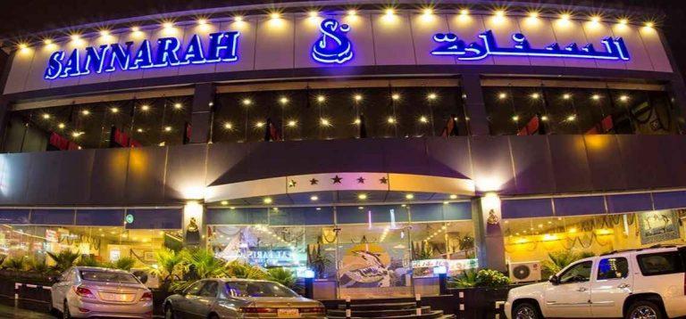 مطعم السنارةAl Senara Restaurant Khamis Mushait