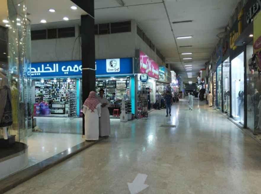 أسواق المجدAl Majd Markets Riyadh