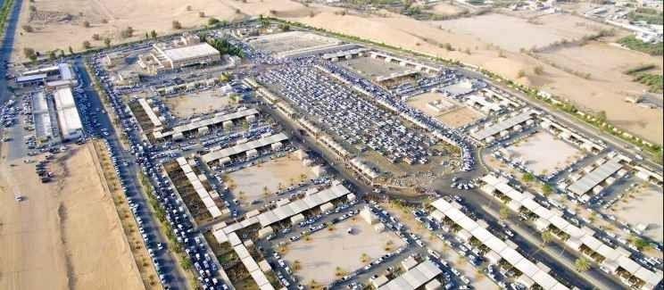 سوق مدينة الأنعامAl An'am City Buraidah