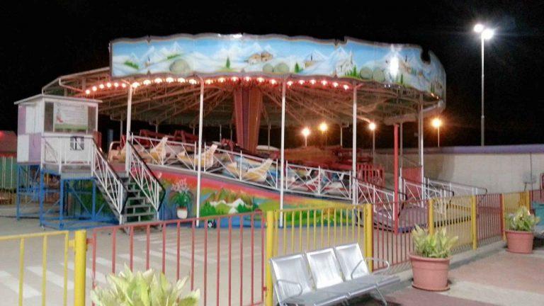 ملاهي الدلمون لاندAl Dalamoun Amusement Park