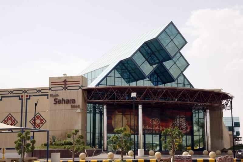 صحاري مولSahara Mall Riyadh