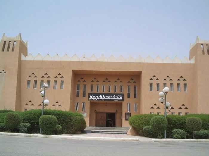 متحف بريدةBuraidah Museum