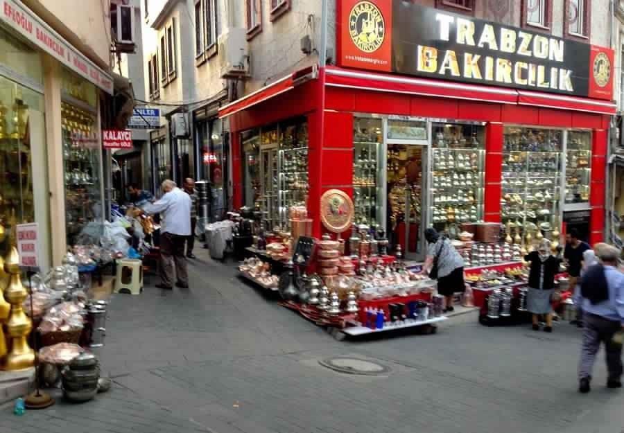 شارع كاديسي طرابزون Caddesi street Trabzon