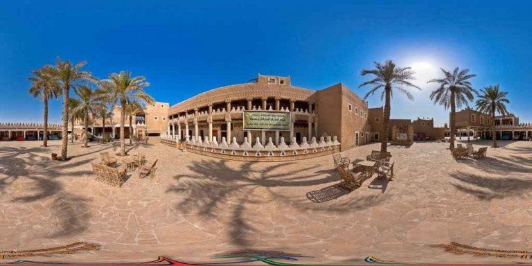 بيت البسام التراثيAl Bassam Heritage House