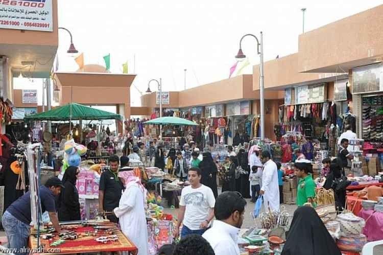 الاسواق الشعبية القديمة في الرياض