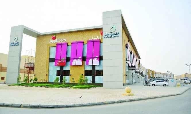 مجمع العمري في بريدةAl Amri Centre Buraidah