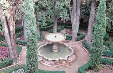 حديقة غرناطة Granada Park