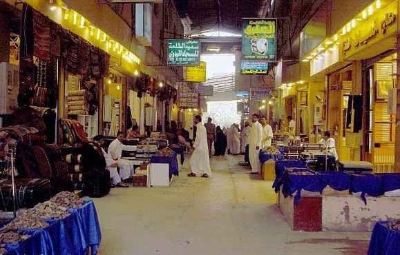 سوق الزل Al Zall Market