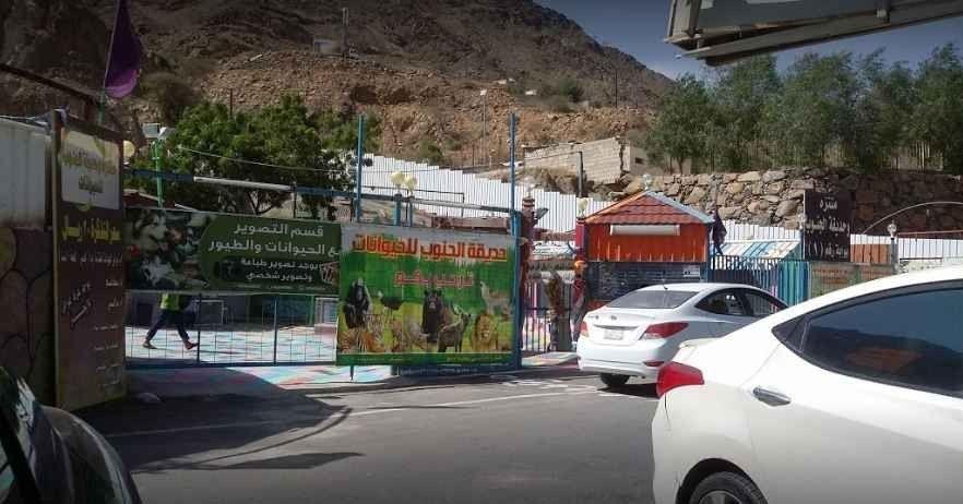 حديقة الحيوان في خميس مشيط Khamis Mushait Zoo