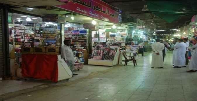 سوق المرقبSouq Al Marqab Riyadh