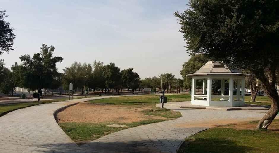 حديقة النهضةAl Nahda Park