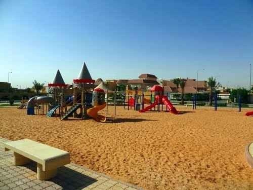 منتزه الواحة بالرياض Al Waha Park