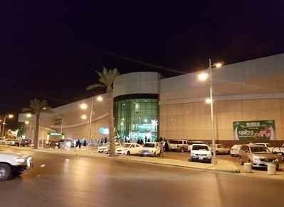 عنيزة مولOnaizah Mall