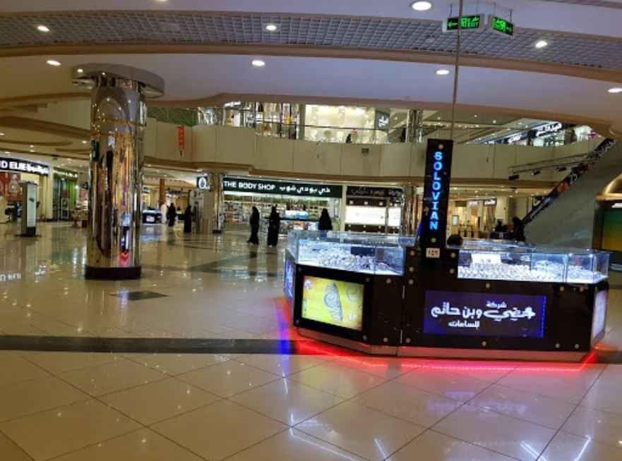 العثيم مول في بريدةAl othaim Mall Buraidah