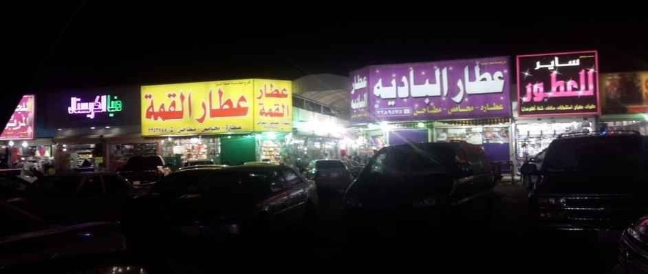 سوق حجاب في حي النسيم