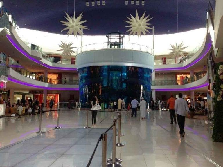 مول المغرب - Morocco Mall